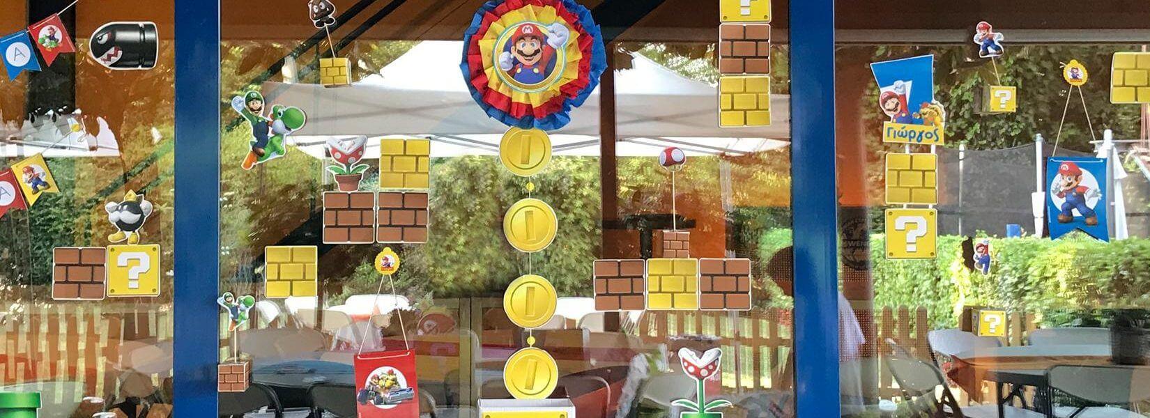 Το  Super Mario Party  για τα γενέθλια του γιου μου ήταν τέλειο! Τα μυστικά για να πετύχει και το δικό σας!