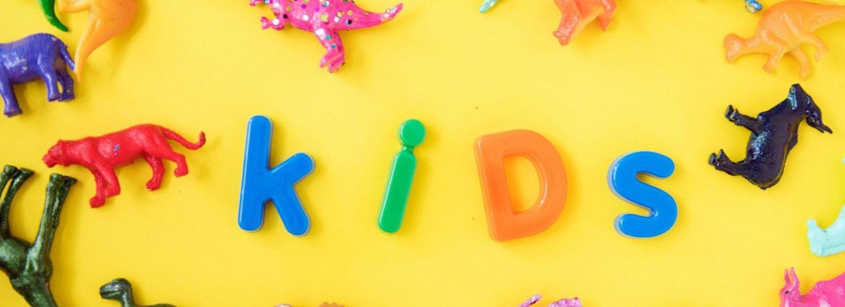 Το παιδί στην πόλη: 18+1 προτάσεις για να περάσετε ένα ξεχωριστό ΣΚ με τα παιδιά σας!