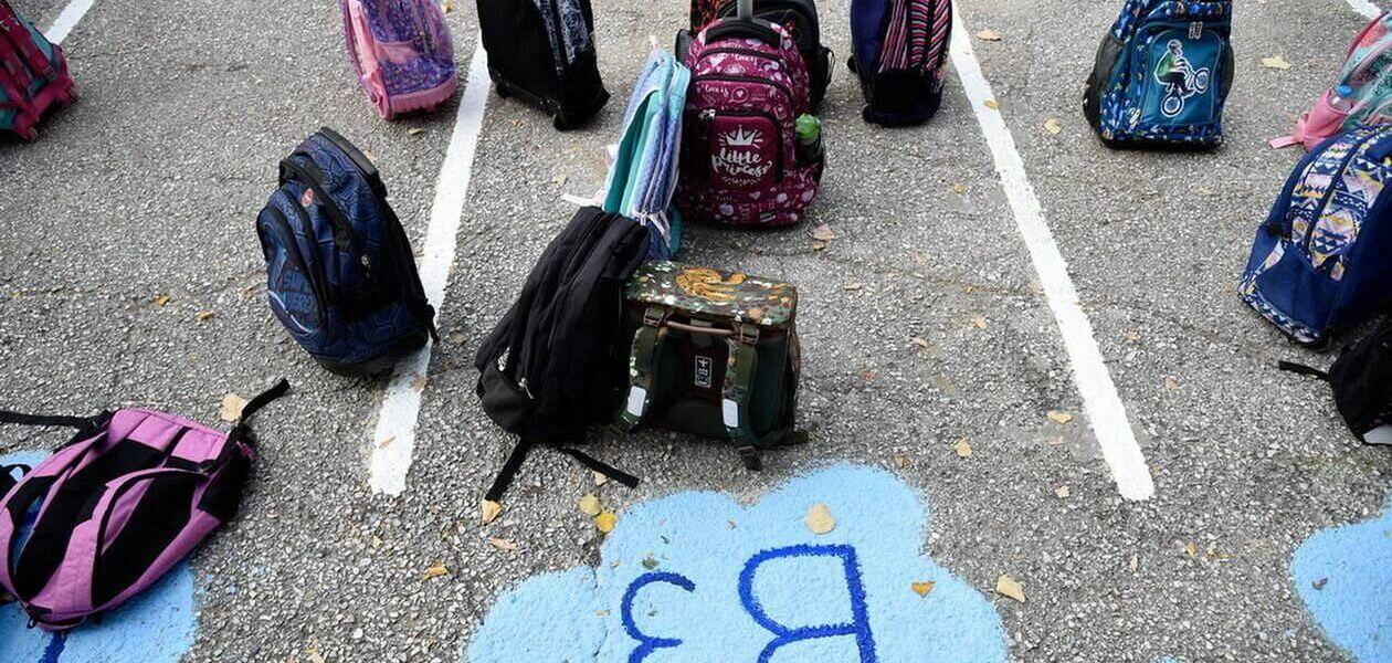 Το πρώτο κουδούνι: Ανοίγουν αύριο τα σχολεία -Τι αλλάζει σε δημοτικό και λύκειο
