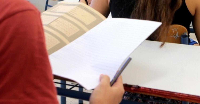 Πανελλήνιες 2022: Με λατινικά αντί κοινωνιολογίας οι εξετάσεις - Όλες οι αλλαγές